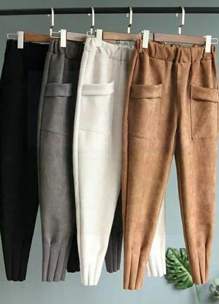 Обалденные замшевые штаны