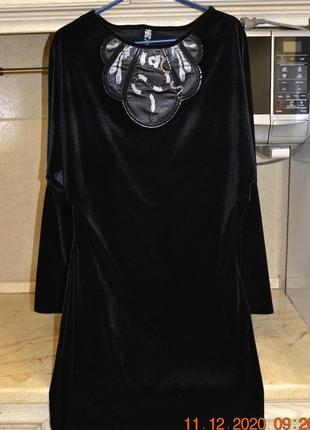 Мировое качество мирового лидера - красивое французское платье waggon paris (оригинал)