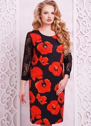 Платье женское с цветами праздничное