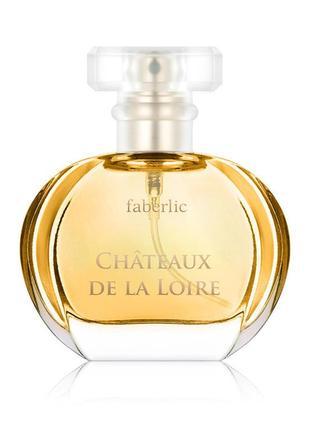 Парфюмерная вода для женщин chateaux de la loire шато де ля луар