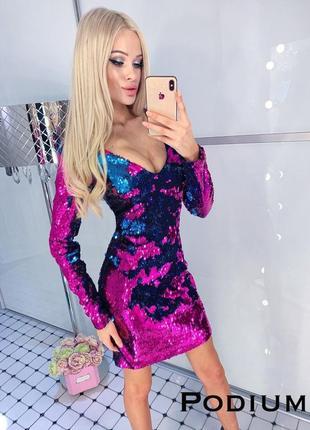Платье двухсторонняя пайетка ❤