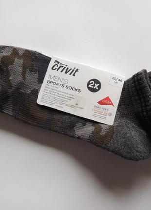 Носки crivit зональные спортивные,набор 2 штуки