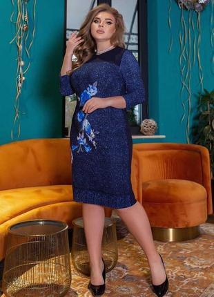 Платье трикотаж свободно кроя