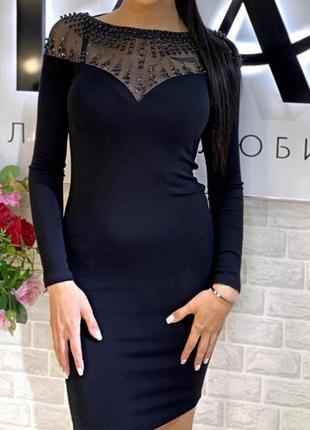 Шикарное тепленькое платье, люкс качество, размер с.