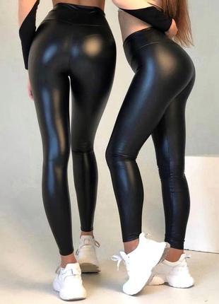 Чёрные лосины с экокожи, утягивающие кожаные с высокой талией