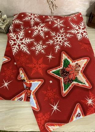 Новогодние полотенца