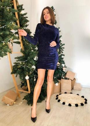Платье мини по фигуре с длинным рукавом