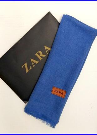 Шерстяной однотонный мягкий шарф zara синий