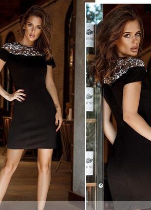 Женственное платье, украшенное сеточкой + бесплатная доставка новой почтой2 фото