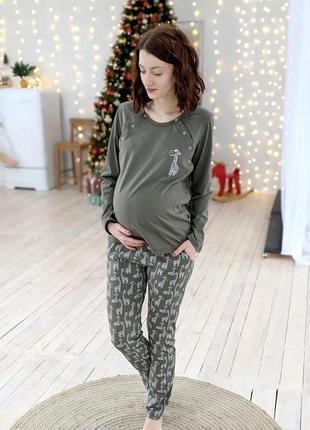 Костюм домашний для беременной и кормящей мамы 2806