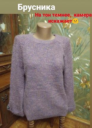"""Тёплый свитер (вязка """"травка"""" , с доб.цвет.нити), горловина круглая, стильный 7/8 рукав🔥"""