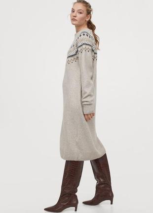 Теплющее платье с ромбами от h&m 46/48/50 /52