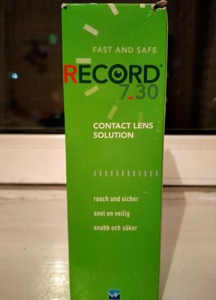 Раствор для линз record 7.30