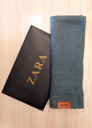 Шерстяной однотонный мягкий шарф zara серо зелёный