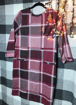 Актуальное плотное клетчатое клетка платье фирмы tu