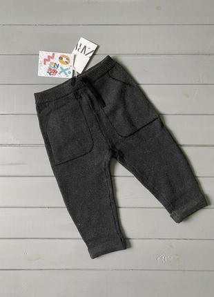 Тепленькі штани zara