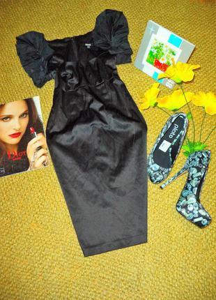 Шикарное платье футляр  с рукавами воланами на выпускной