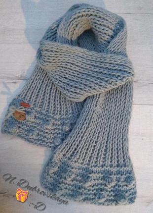 Вязанный, серый, объемный, зимний шарф, handmade
