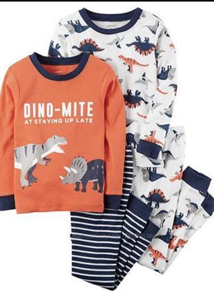 Пижама картерс 2т динозавр