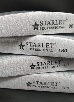 Сменные файлы для пилки starlet