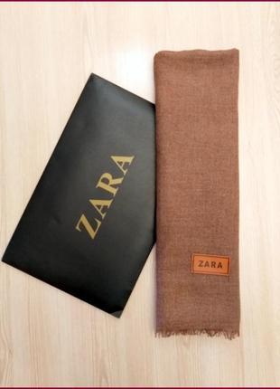 Шерстяной однотонный мягкий шарф zara коричневый