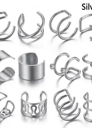 Каффы 12шт набор, серьги обманки в серебре сережки каффы без проколов