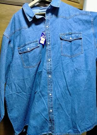 Джинсовая рубашка 6хл england