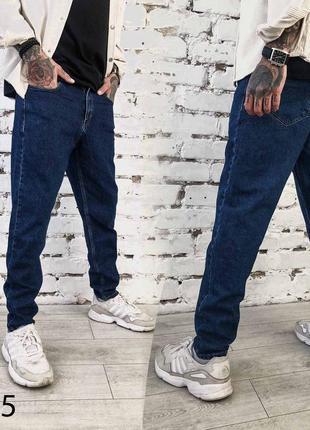 Мужские джинсы в стиле мом