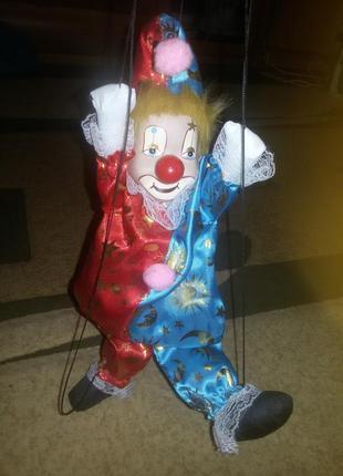 Клоун- марионетка
