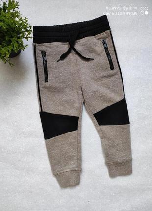 Стильные спортивные штаны джоггеры h&m спортивки на мальчика 2-3 года