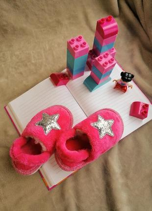 Slippi kids махрові рожеві