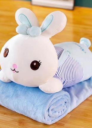 Покрывало 3в1🐰(покрывало, подушка, игрушка)