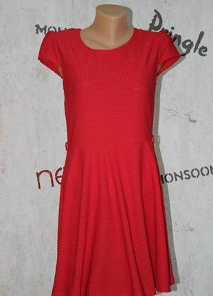 Розовое платье арт.7