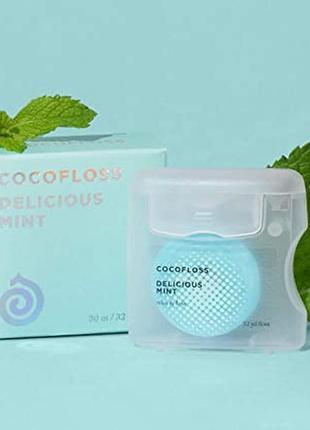 Cocofloss delicious mint зубная мягкая супер- очищающая нить для освежения вашей улыбки