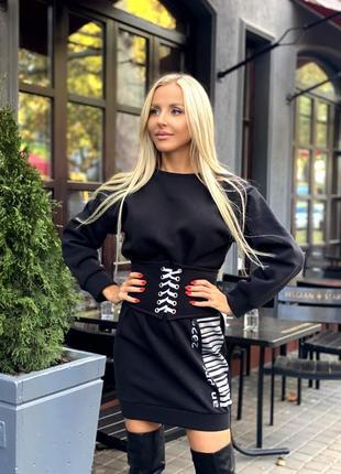 Теплое стильное платье в спортивном стиле пояс -корсет трехнить на флисе