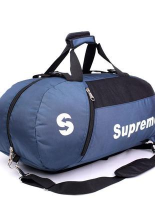 Стильная синяя дорожная сумка рюкзак