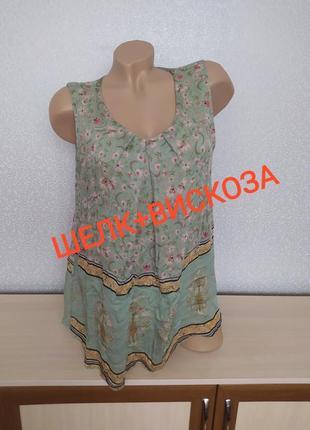 Шелковая блуза, италия
