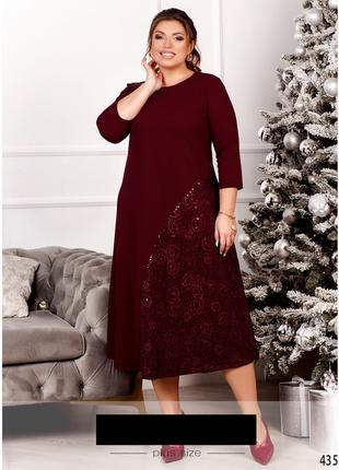 Платье женское вечернее нарядное красивое с пайетками размеры 54-64