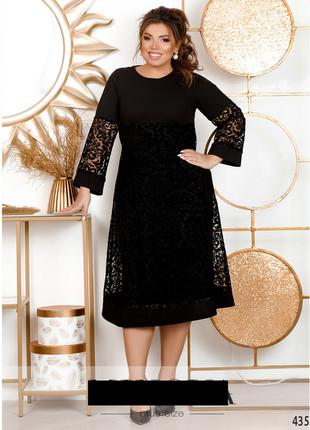 Женское нарядное вечернее красивое платье миди больших размеров 54-64