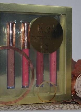 Новый косметический подарочный набор из 4 блесков для губ next set of 4 lip glosses lip