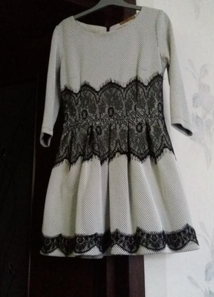 Платье коктейльное с пышной юбкой