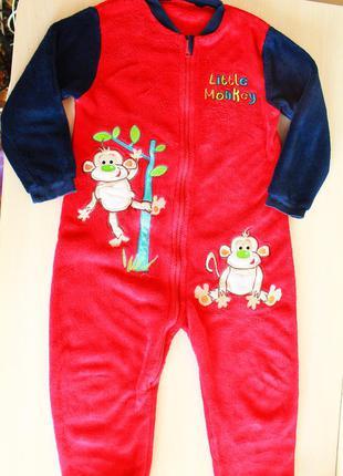 Кигуруми (пижама) унисекс на 5-8 лет