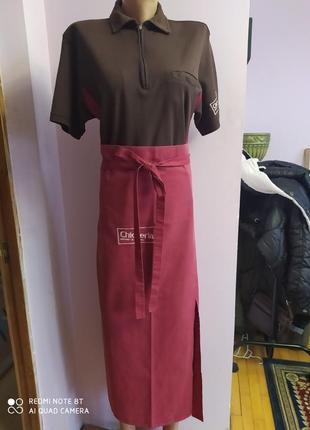 Фартух-юбка и футболка спецодежда для повара и официанта