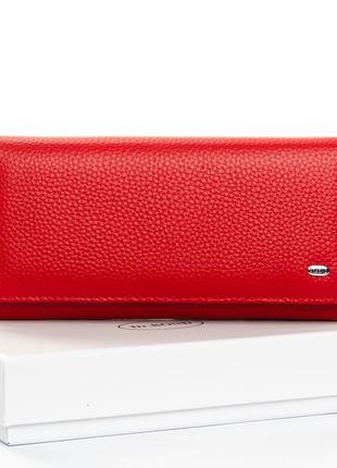 Кожаный большой облегченный женский кошелек dr.bond жіночмй шкіряний гаманець