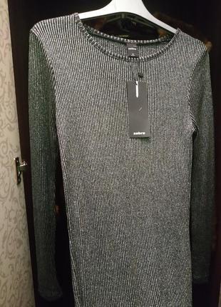 Платье с серебряной нитью  фирмы zebra
