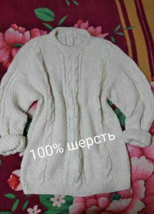 Шикарный теплый длинный  свитер , 100% шерсть,