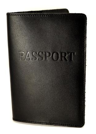 Обложка на паспорт кожаная st-05