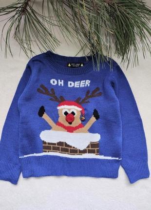Детский новогодний свитер с оленем (75), 3-4 года