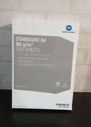 Бумага офисная а4 standard 80г/м2 500 листов