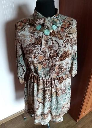 Трендовое платье, платье-рубашка, колье в подарок